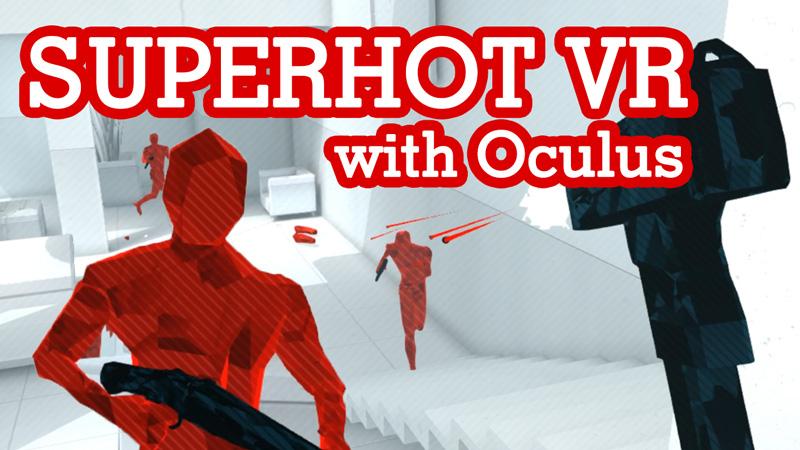 SUPERHOT VRでスーパーホットに!