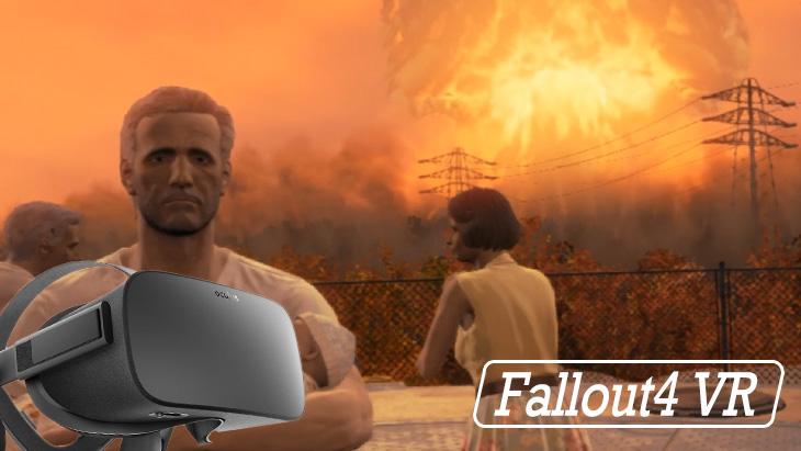 Fallout4 VRをOculus Riftでプレイするぜ!