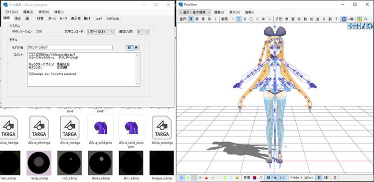 MMDモデルをOculus Homeにインポートして夢の俺部屋作り!【動画あり