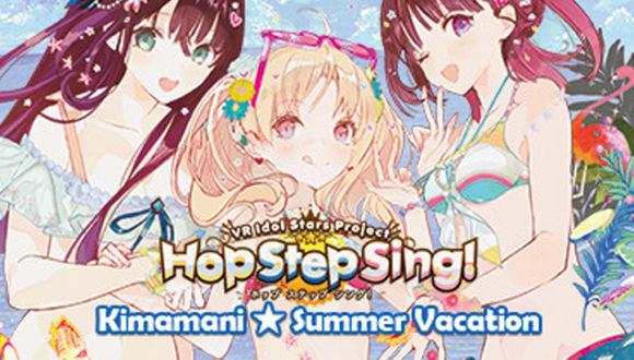 Hop Step Sing!