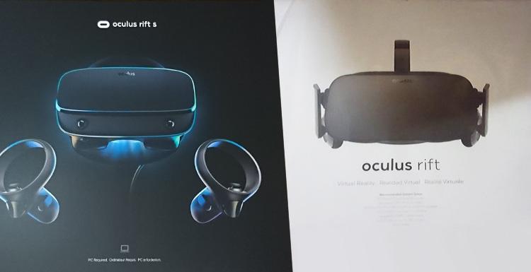 Oculus Rift / Quest 買い方&ガイド