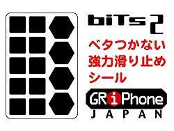 滑り止め キズ防止 強力 シール GRiPhone Bits グリフォン・ビッツ2