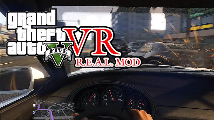 GTA5 VR MODが素晴らしすぎる!VR化の方法紹介